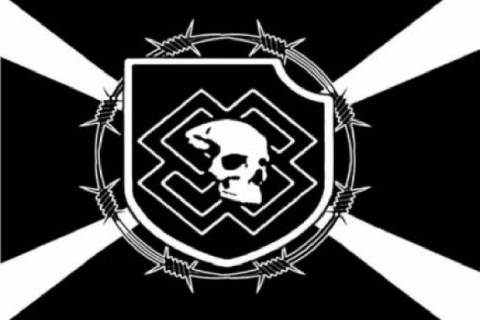 The flag used by Feuerkrieg Division. (ADL.org)