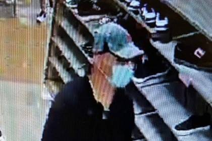 Police are looking for a man seen during an armed robbery Saturday. (Metropolitan Police Depart ...
