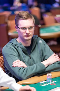 Kevin Gerhart, seen in an undated file photo, won Event 20 of the World Series of Poker Online. ...